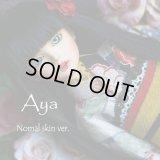 Aya/AiL Dolls mini - Assembled