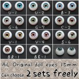 Free shipping!!  AiL Original doll eyes   Can choose 2sets freely 15mm