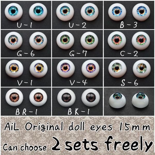 Photo1: Free shipping!!  AiL Original doll eyes   Can choose 2sets freely 15mm