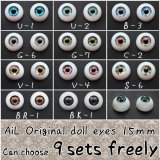 Free shipping!!  AiL Original doll eyes   Can choose 9sets freely 15mm