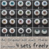 Free shipping!!  AiL Original doll eyes   Can choose 4sets freely 15mm